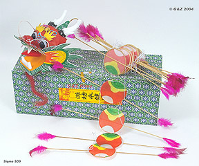 Chinese Dragon Kite(Red)